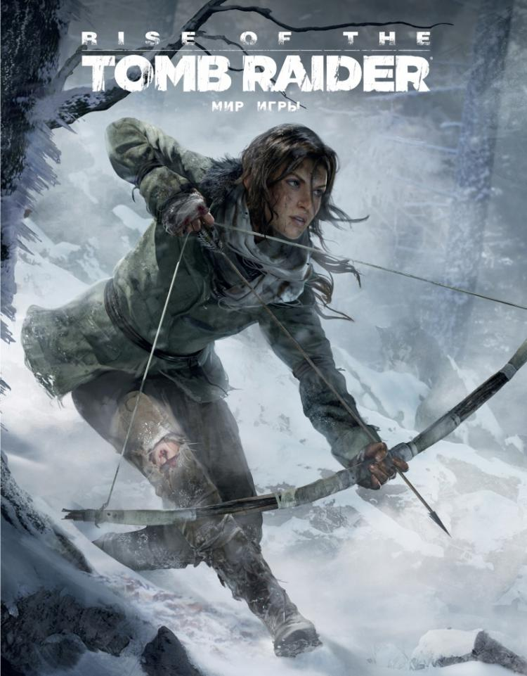 Мир игры Rise of the Tomb Raider HC