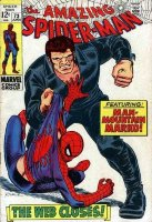 Amazing Spider-Man (1st Series) #73